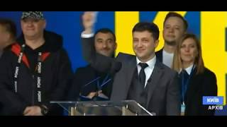 Зеленский призвал украинцев трудиться