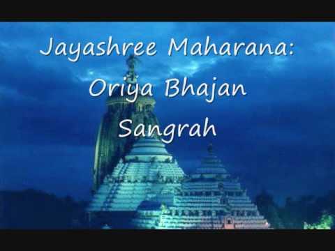 jagannath oriya bhajan bhakti arghya by Jayashree Maharana: Chaka Aakhi