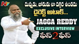 Congress MLA Jaggareddy Exclusive Interview | Face to Face | Ntv