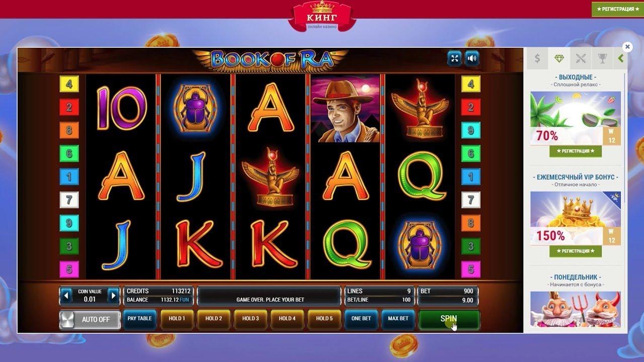Промокод для казино европа играть в казино на деньги с бонусом без депозита на реальные деньги