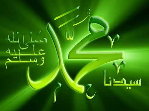 Ya Rasulallah Salamun Alaik   Piano Instrumental Audio Only   YouTube