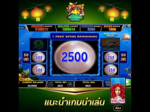 GAME SLOT ACE333 - YouTube