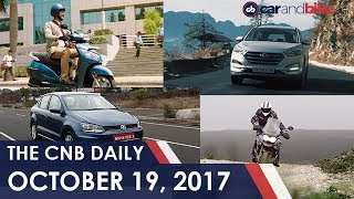Diwali 2017 Offers On Cars & Two-Wheelers In India | CNB Daily Oct 19, 2017