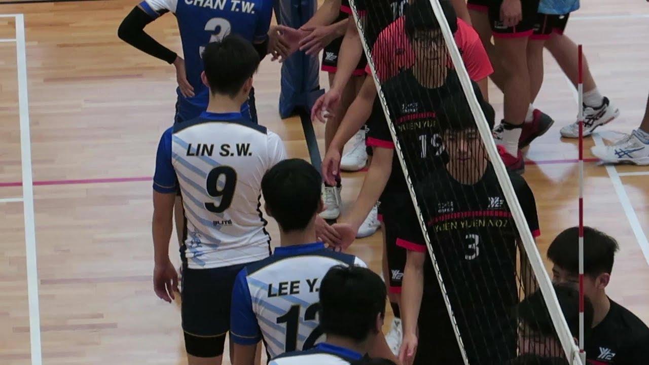 圓玄二中vs筲官(2017.12.29.學界排球精英賽男子八強)精華 - YouTube
