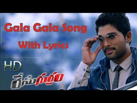 Race Gurram Promotional Full Songs HD - Gala Gala Song with Lyrics - Allu Arjun, Shruti Haasan