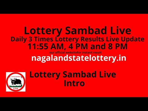 Sikkim State Lottery 12 9 19 Lottery Sambad 11:55 AM Morning