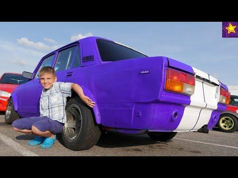 ДЕТИ и МАШИНЫ ЛАДА, ВАЗ и ЖИГУЛИ на Автогонках! Что УВИДЕЛ ИГОРЬ и во что ИГРАЛ на Автодроме?