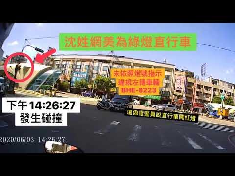 台灣大道事故原因!車輛違規左轉!女騎士頸椎折90度!