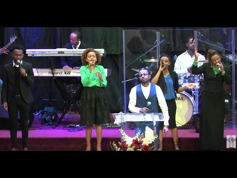 ( Yebezal ) - Singer Gelan Damesa - Medhane-Alem Evangelical Church, Seattle