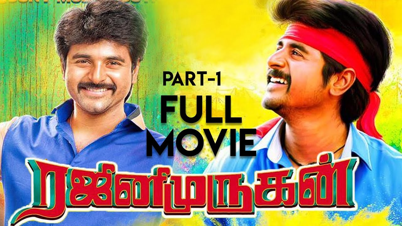 Download Rajini Murugan Movie (Part 1)   Sivakarthikeyan, Keerthy Suresh