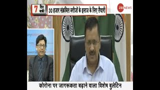 Dr. Vohra on Delhi Govt's plan for COVID19 Prevention: Zee News (7 April 2020)