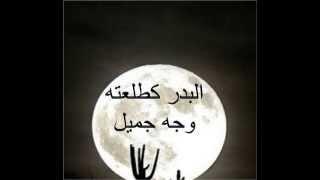 مولاي صل وسلم كلمات :::: paroles ///// Mawlaya sali wasalim