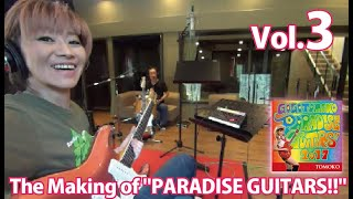 "Go!Go!TOMOKO/The Making of ""PARADISE GUITARS!!"" Vol.3  ""Stranger in Paradise"""