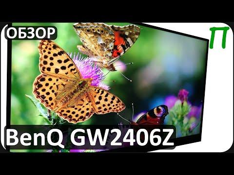 Обзор монитора BenQ GW2406Z