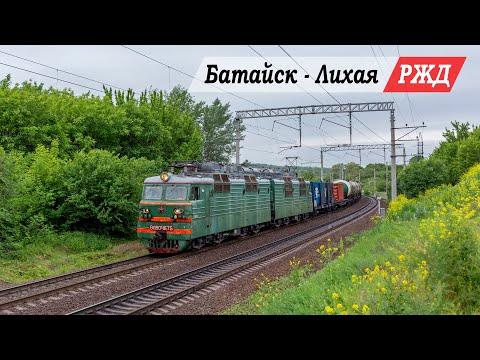 От Батайска до Лихой за 15 минут (ускоренное видео)