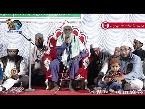 Mufti Haroon Sahab Qari Riyaz Sahab Ki Naat Sunte Huwe