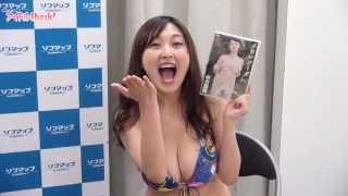 DVD『メロンソーダ 中川朋美』発売記念イベント (アイドルCheck!トップ...