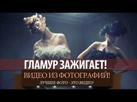 Фото эротика женщин, письки сиськи и эро фото красивых девушек