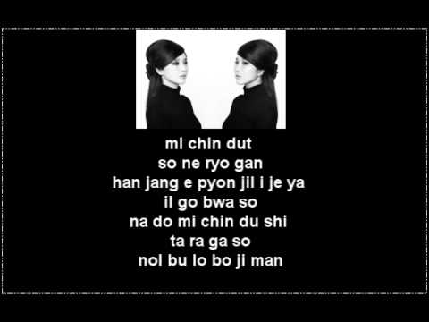 Davichi(다비치) - [The Letter_편지] Easy/Simple Lyrics