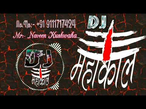 Full Download] Dj Mahakal
