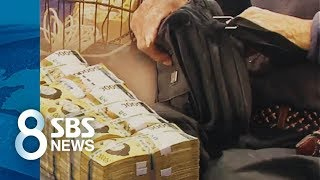 '4억5천' 현금으로 지닌 노숙인…돈 출처 밝혔다 / SBS