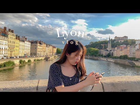 EP 4: Mùa hè nước Pháp, Lyon đáng sống | Lyon travel vlog