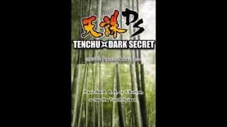 Tenchu Dark Secret (DS) part 1 : a gameplay of this awful game
