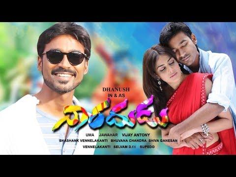 Naradhudu Latest Telugu Full Movie || Dhanush, Genelia D'Souza || 2016 Telugu Movies