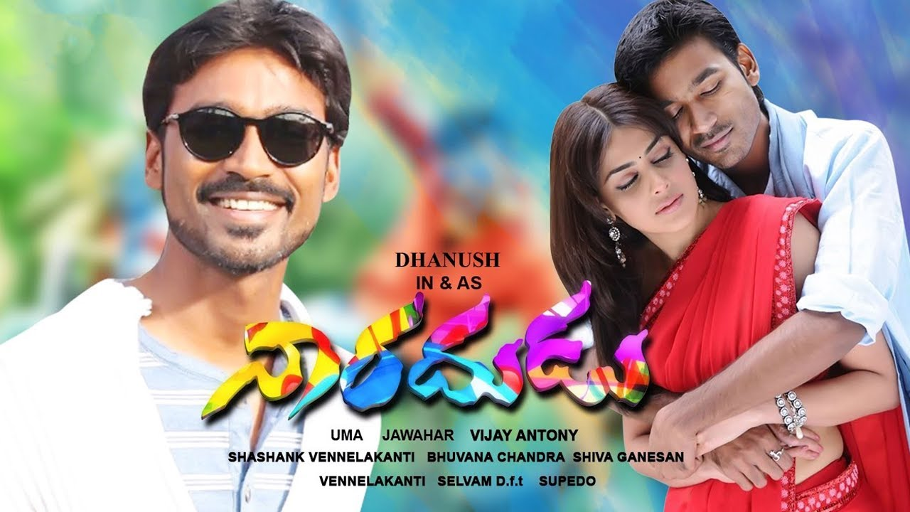 Download Naradhudu Latest Telugu Full Movie || Dhanush, Genelia D'Souza || 2016 Telugu Movies