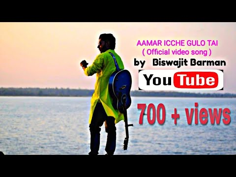 aamar-icche-gulo-tai-||-official-video-song-||-biswajit-barman