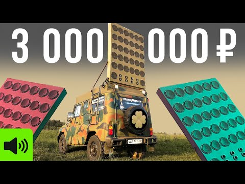 Бронированный УАЗ со стеной звука - 3 млн руб за автозвук! Хантер Морпеха в #ДорогоБогато №48