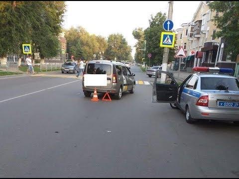 Пятилетняя девочка попала под машину в Невинномысске