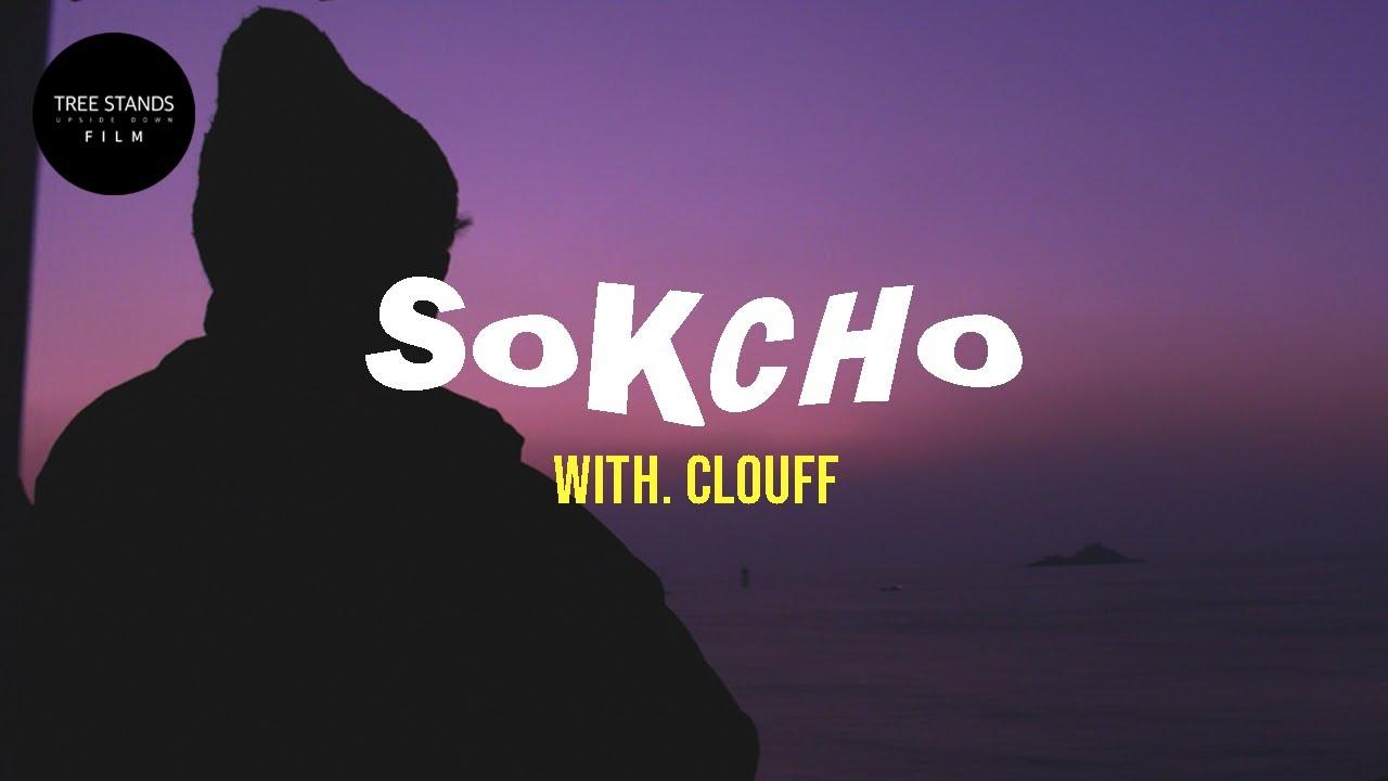 Download [TSUD FILM] 2018 SOKCHO VLOG (FEAT. CLOUFF) 속초 여행 브이로그 (TSUD X CLOUFF)   TREESTANDS UD FILM 나무거꾸로서다