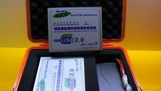 Hard Drive Repair Utility DFL-WDII :Create PLIST & Translator