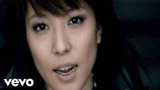 BOA - I Did it For Love