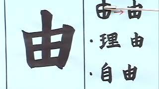 한자능력검정시험 6급 배정한자풀이 (8)