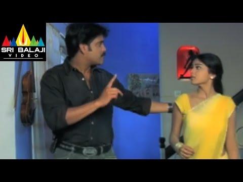 Nenunnanu Movie Shriya & Nagarjuna Funny Scene | Nagarjuna, Aarti, Shriya | Sri Balaji Video