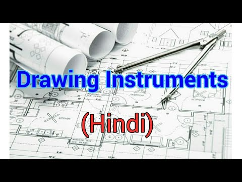 Drawing instruments (hindi) by easy engineering