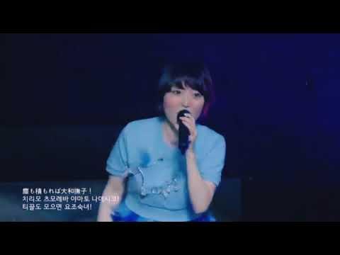 Kana Hanazawa - [Renai Circulation]Live {Bakemonogatari Opening 4}