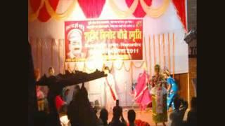 Download Hindi Video Songs - st.francis school bilaspur dance group