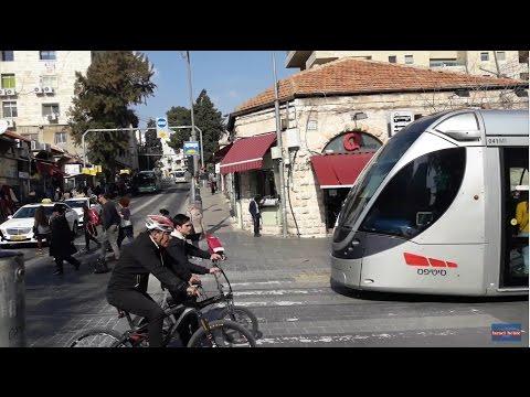 Jerusalem 23.2.2017
