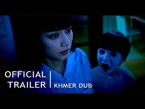 Juon the curse 2 english subtitles