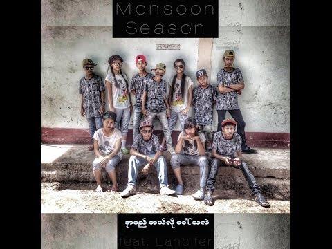 နာမည်ဘယ်လို ေခါ်သလဲ။  Monsoon Season feat. Lancifer