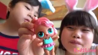 Hidden !! Find Out The Egg! Egg Hunt Easter Egg Kun, Mikan