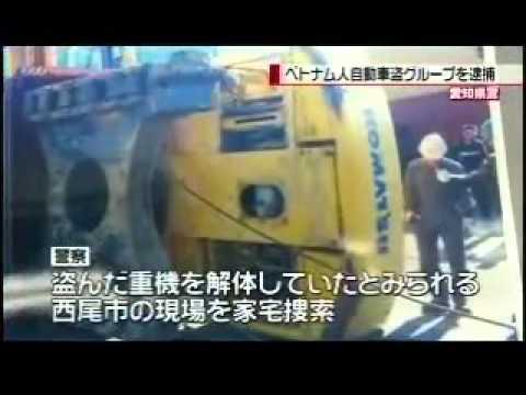 自動車盗のベトナム人3人逮捕 愛知県警