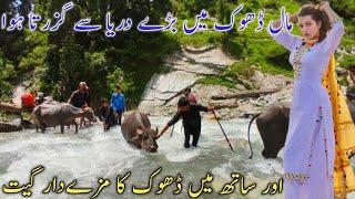 gojri song meem muko sayal  gojri song gojri geet pahari geet pahari bait gojri bait #fareedshahieen