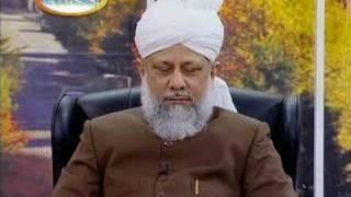 Khuda Ke Pak Logon Ko (Gulshan-e-Waqf-e-Nau)