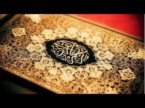 Sh Ibrahim al-Akhdar: Juzz 'Amma | القارئ إبراهيم الأخضر  جزء عمّ