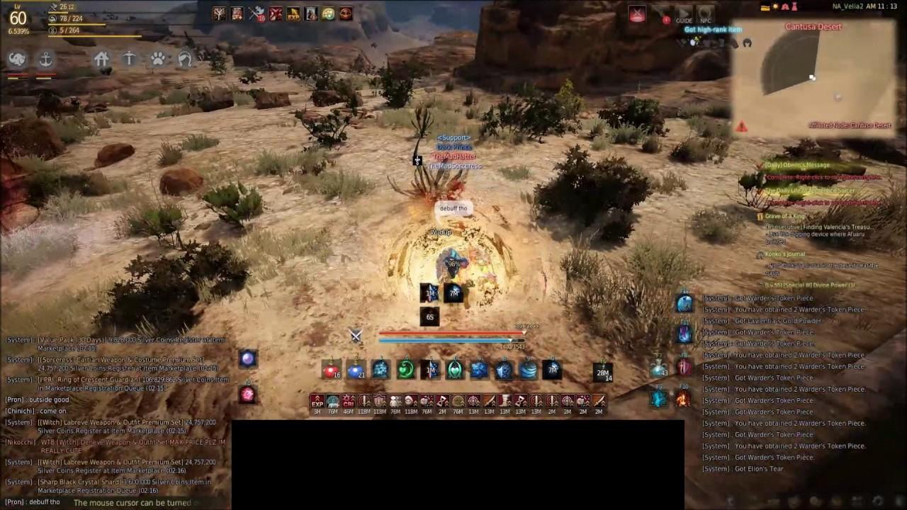 Black Desert Online - Wizard awakening pvp - Pila Ku Jail