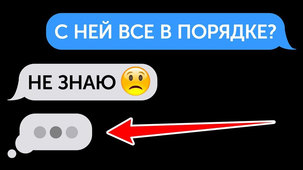Объясняем, как ваш телефон узнает, что кто-то печатает вам сообщение, и многие другие секреты